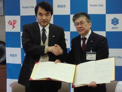 高知市、須崎市、黒潮町との連携協定を締結