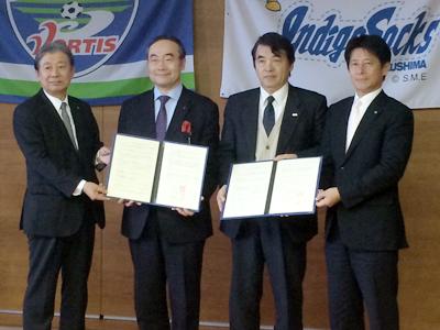 徳島県、阿波銀行との3者連携、美波町との2者連携を締結