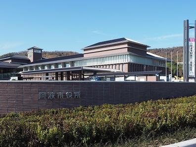 大規模災害発生時における施設使用に関する協定書締結(阿波市)