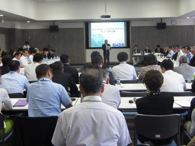 第1回AMDA南海トラフ地震対応プログラム 調整会議 開催報告