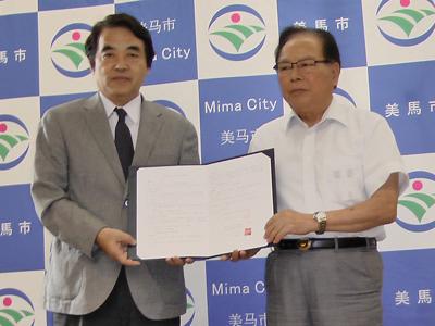 美馬市とAMDA 連携協定の締結
