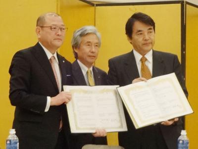 一般社団法人岡山経済同友会とAMDA 連携協定締結