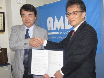 特定非営利活動法人航空医療研究所とAMDAの連携協定調印式