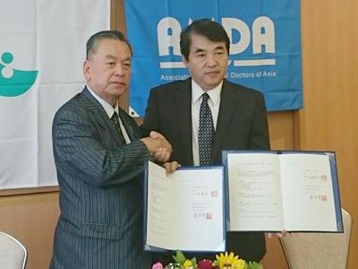 備前市とAMDAとの連携協定調印式