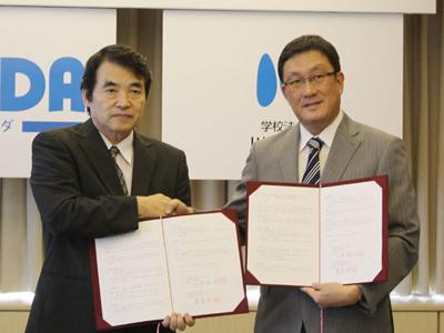 AMDAと川崎学園が連携協定