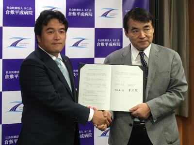 社会医療法人全仁会 倉敷平成病院とAMDAが連携協定締結
