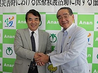 徳島県阿南市と連携協力協定締結