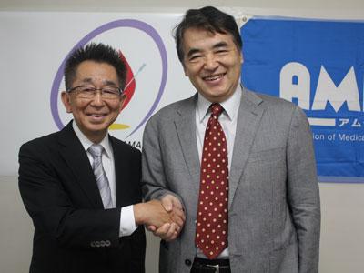AMDAと公益社団法人岡山県鍼灸師会 連携協定書を締結
