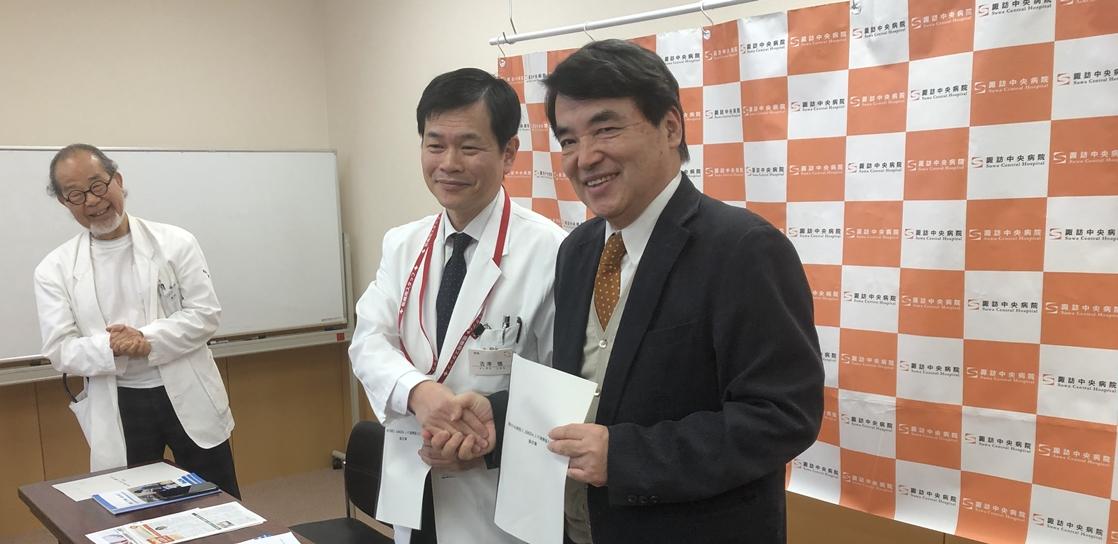 AMDAと諏訪中央病院 連携協力協定を締結