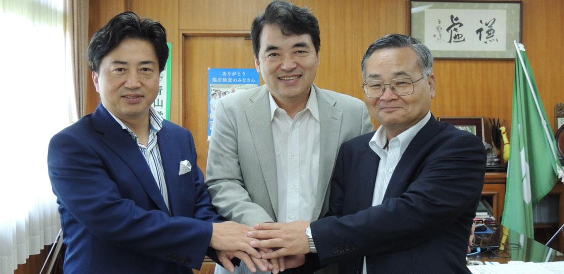 AMDAと岡山県立大学、総社との「世界の命を救う」連携協定