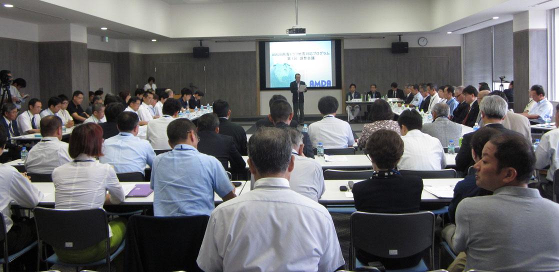 AMDA南海トラフ対応プログラム『第一回調整会議』を開催