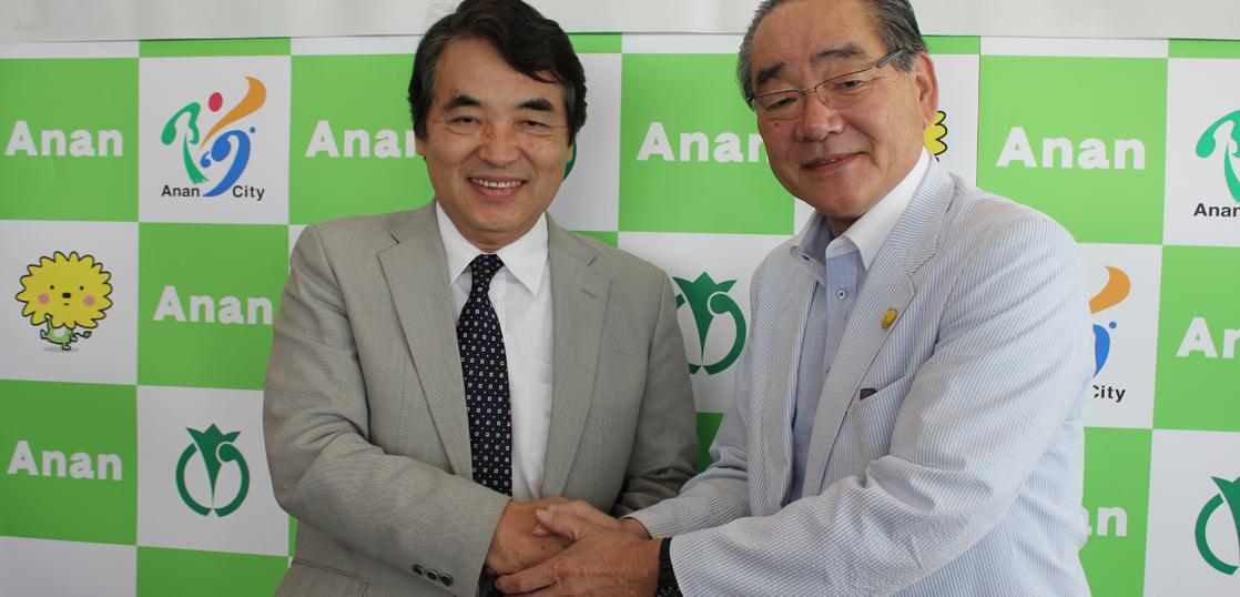 AMDAと徳島県阿南市 連携協力協定を締結