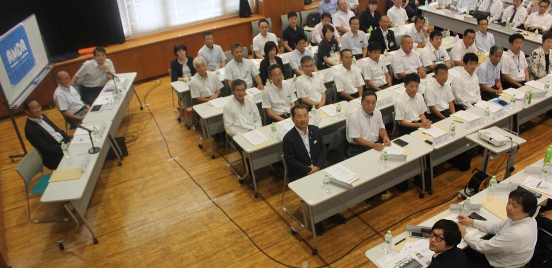 第4回AMDA南海トラフ災害対応プラットフォーム調整会議