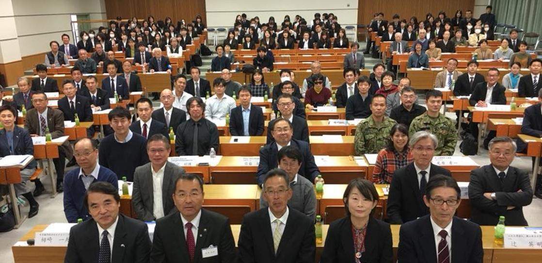 第5回AMDA南海トラフ災害対応プラットフォーム調整会議