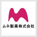 ムネ製薬株式会社